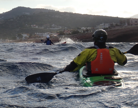 British Canoeing Sea Kayak Personal Performance